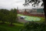 Helipad, Kremlin 克里姆林宫直升机停机坪