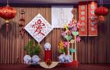2015 Chinese New Year Dinner