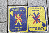 078_Tokyo_Q20C3280.JPG