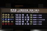 115_Tokyo_F66F4560.JPG