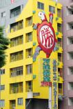 138_Tokyo_F66F4629.JPG