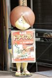 164_Tokyo_F66F4725.JPG