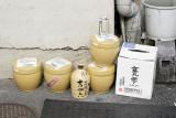 049_Kyoto_F66F5072.JPG