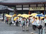 059_Kyoto_P5260684.JPG