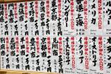 097_Kyoto_Q20C4117.JPG