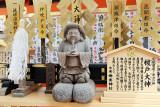 098_Kyoto_Q20C4122.JPG