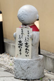 129_Kyoto_F66F5269.JPG