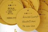 138_Kyoto_F66F5279.JPG