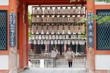 157_Kyoto_F66F5314.JPG