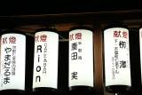 262_Kyoto_Q20C4851.JPG