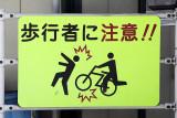 007_Hiroshima_F66F5614.JPG