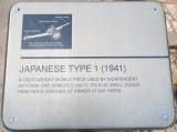 Japanese-Type-1-1941