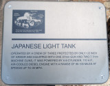 Japanese Light Tank