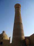 Minaret Kalân