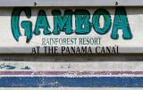 Réserve de Gamboa