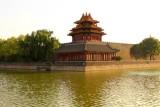 2015082188 Moat Forbidden City Beijing.jpg