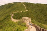 2015082319 Great Wall Mutianyu.jpg