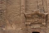 Jordan Petra 2013 1842 Street of facades.jpg