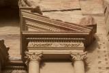 Jordan Petra 2013 1802 Al Khazneh or The Treasury.jpg