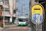 Bus stops around Korea