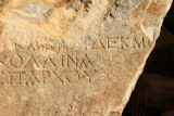 Ephesus text.jpg