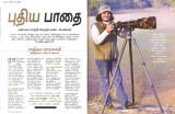 @Femina(Tamil)-June-2013