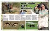 @Metro vaarthaNews Daily-Cochin