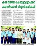 @ Devamatha School students