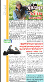 @ Gujaratmitra SannariGujarati daily newspaper