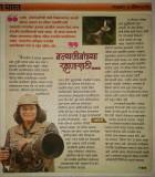 @Tarun Bharat-Mararthi daily