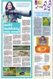 @Janmabhumi Daily