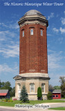 Manistique Historic Water tower