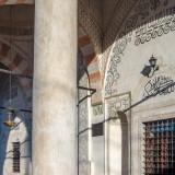 Portico of the Hadum Mosque