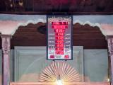 Prayer times, Bajrakli Mosque