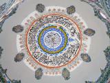 Sinan Pasha Mosque