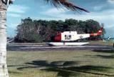 gagan chopper 1989
