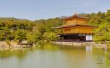 JAPAN (OSAKA/UNIVERSAL STUDIOS/KYOTO/NARA) 2015