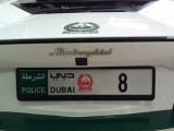 Dubai Police Lamborghini