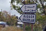 A very scenic stretch of coastline starts as you approach Madagh, about 55 km west of Oran