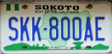 Sokoto State, Nigeria - Seat of the Caliphate