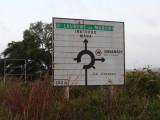FrenchGuiana Oct15 0540.jpg