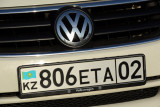Kazakhstan license plate