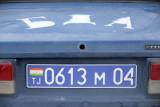 License plate of the Tajikistan police