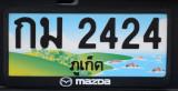 Phuket Aug14 054.jpg