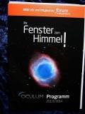 Oculum Catalog