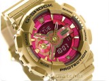 CASIO G-SHOCK S SERIES COMPACT SIZE GMA-S110GD-4A1 GMA-S110GD-4A1DR ROSE GOLD & PINK
