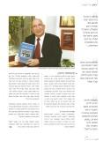 Cigar Magazine - issue no 98  June - July    2013