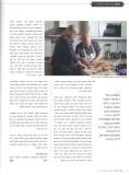 Cigar Magazine - issue no 99 August - September 2013