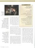 Cigar Magazine - issue no 100 October - November 2013