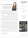 Cigar Magazine-issue no 101-December 2013
